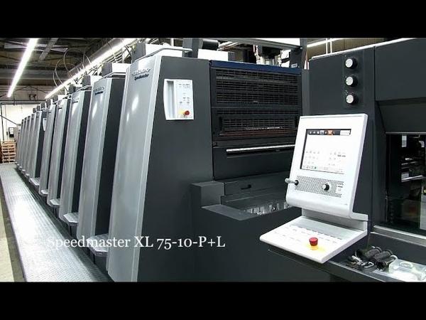 Kundentestimonial G D Grafik und Druck, Kiel, Deutschland. Speedmaster XL 75-10-PL.
