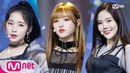 OH MY GIRL Remember Me KPOP TV Show M COUNTDOWN 180920 EP 588