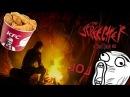 Don't starve screecher mod КРУИНЫЕ КРЫЛЫШКИ ИЗ KFC (хоррор мод)