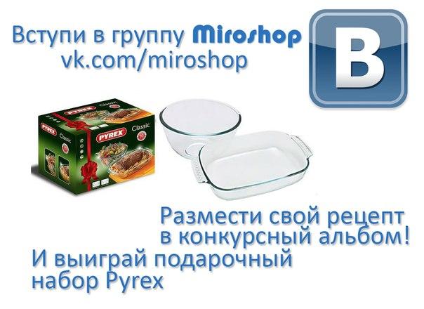 https://pp.vk.me/c409426/v409426323/104b/X9jdGl69pOA.jpg