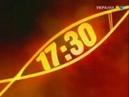 Сериал Клон на канале ТРК Украина Анонс 5