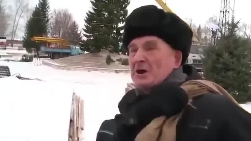 Дед про елочку_ хуй без соли доедаю! Елочка мне нравится