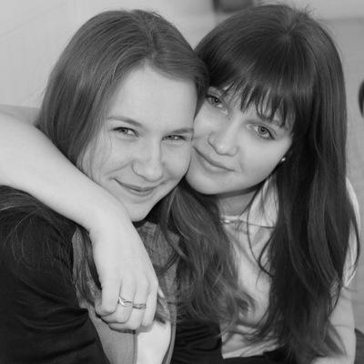 Марина Удалова, 10 ноября , Вологда, id84506499