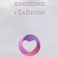 Логотип Владимир без наркотиков