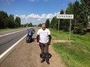 Семен Иванов фото #23