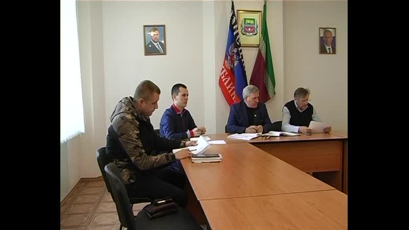 В администрации Старобешевского района прошло совещание по созданию народной дружины