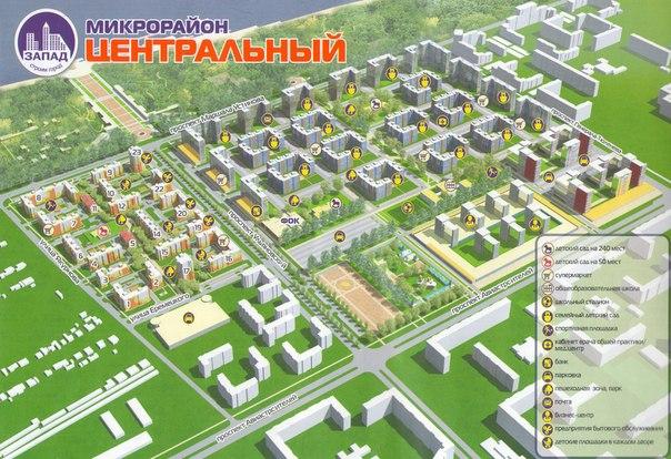 М/р Центральный (Ульяновск) в