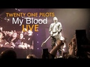 TWENTY ONE PILOTS - MY BLOOD live (MEXICO, PALACIO DE LOS DEPORTES 2019) by Eduardo Del Valle