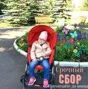 Маша Козырчикова фото #7