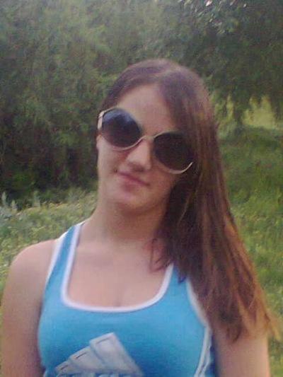 Маріна Руденко, 14 февраля 1995, Тула, id214282478
