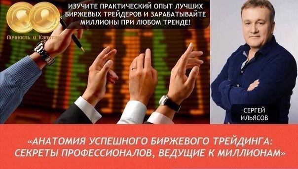 А вы знаете, что Вы можете начать гарантированно зарабатывать на бирже от 5000 руб в день или 12% со сделки, даже если вы новичок?