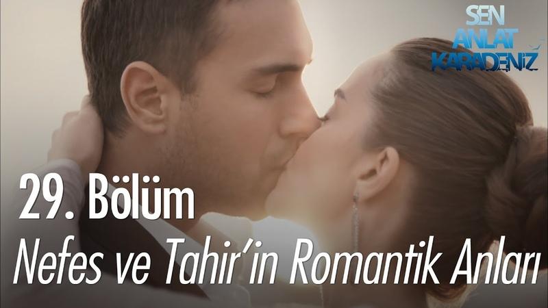 Nefes ve Tahirin romantik anları - Sen Anlat Karadeniz 29. Bölüm