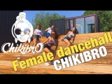 Female Dancehall | CHIKIBRO | Anastasia Petrova