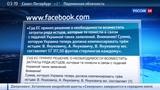 Новости на Россия 24 Украина заплатит Януковичу и его сыновьям более 200 тысяч евро