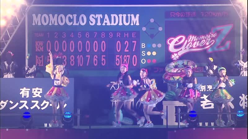 Momoiro Clover Z - Ikuze!KaitouShoujo (SUMMER DIVE 2012 Seibu Dome)