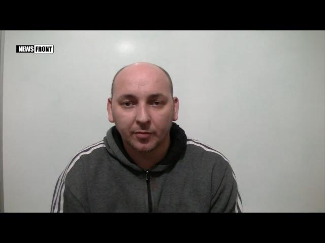 Украинский диверсант: к убийству «Моторолы» причастен начальник отдела разведки ВСУ Павел Балов