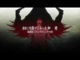 Death Note - Opening 1 OP Тетрадь Смерти - Заставка 1