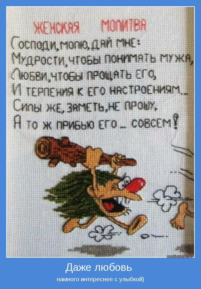 ЮМОР ( веселимся от души)  _3RNZzkal-A