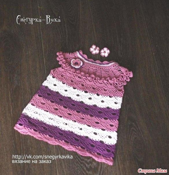 Детское платье крючком. Вязание онлайн...
