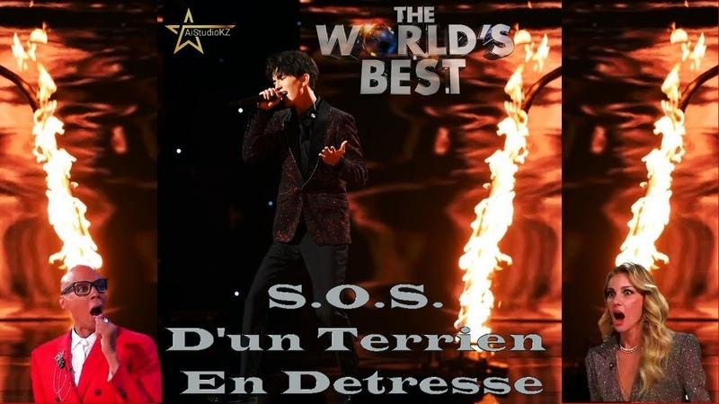 ДИМАШ 1-й ТУР полное выступление THE WORLD'S BEST DIMASH All Performance