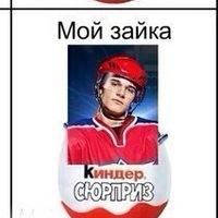 Соняша Обухова, 7 февраля , Тюмень, id128015583