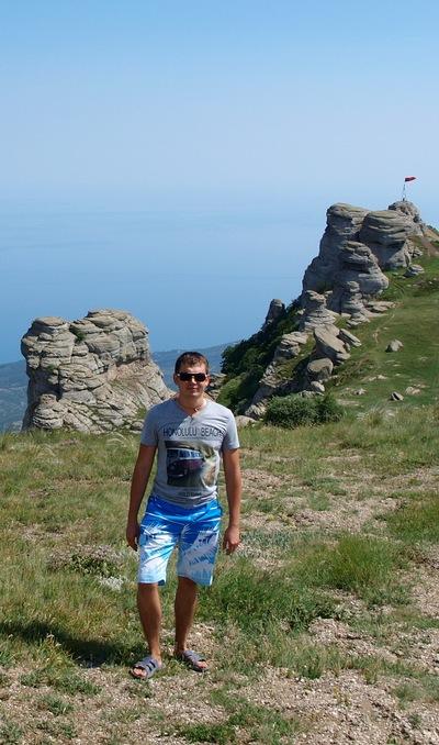 Дмитрий Иващук, 23 августа , Симферополь, id126122527