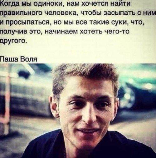 Игорь Фуголь   Донецк