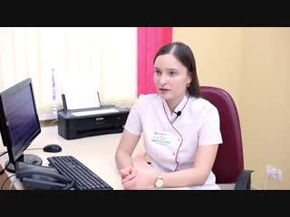 Бердюгина Дарья Алексеевна