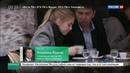 Новости на Россия 24 • Вслед за Сигалом и Депардье итальянская актриса Орнелла Мути станет гражданкой России
