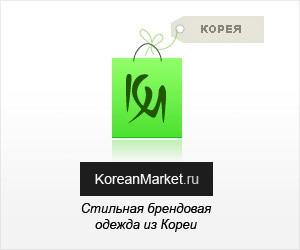 KoreanMarket