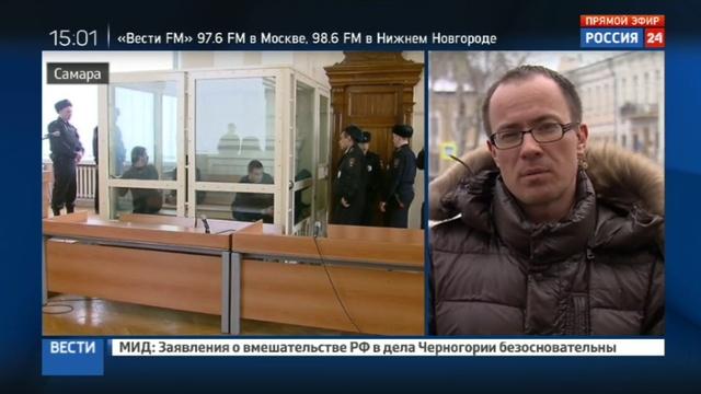 Новости на Россия 24 Двум обвиняемым по делу об убийстве семьи Гошта дали пожизненные сроки