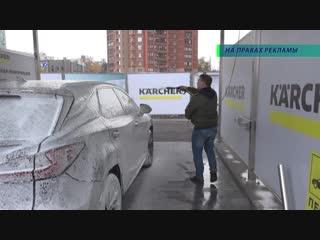 Интервью для телеканала Скат ТНТ. Александр Перевалов, владелец мойки самообслуживания «Karcher» в Самаре