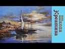 МАСЛО Море мастихин, Мария Подуева 30.05.17 г. с образцом картин