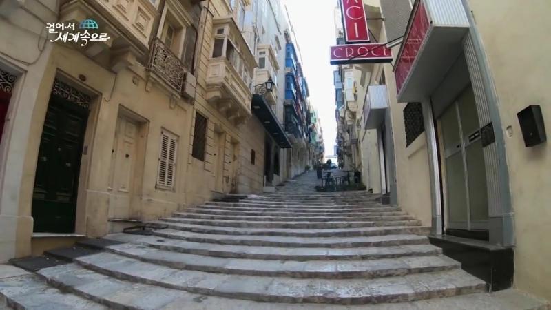 【K】Malta Travel-Valletta Unesco_Balcony_Color_Development