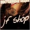 JF Shop