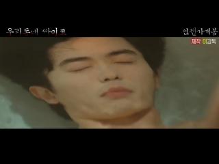 모태구와 이성훈이 싸운다면 - 김재욱, 양세종 - 제작 이감독