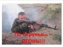 Так что мы в Новороссии забыли Е Логинов и О Дубова Архив 2016