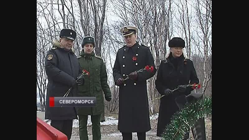 В Североморске представители Великобритании почтили память погибших летчиков