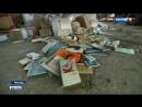 Вести Москва Москва выбирает лес по всему городу стартовала акция по сбору макулатуры