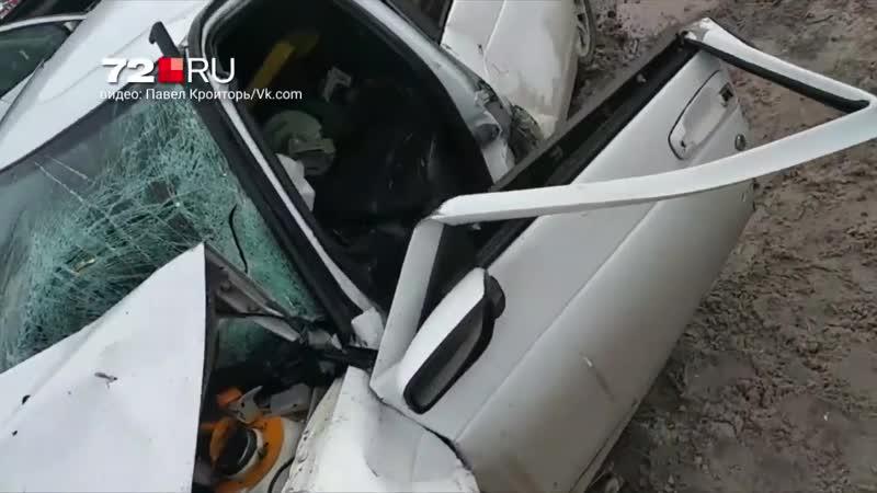 Последствия аварии на Чекистов