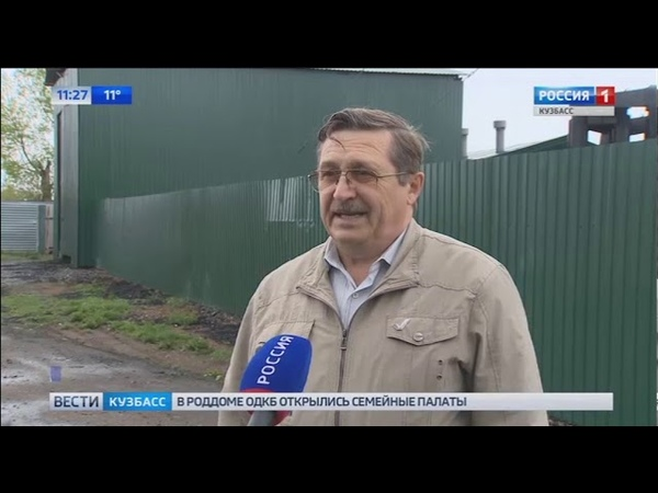 Жители Мариинска вынуждены дышать пылью и гарью в своих домах