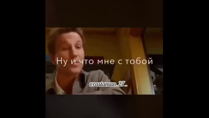 R A S T A M A N (720p).mp4