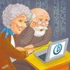 """""""Бабушка и дедушка онлайн"""""""