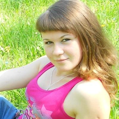 Алина Бурая, 4 августа , Чернигов, id161242287