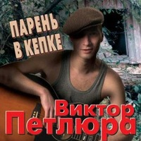 Глеб Черепкин, 2 января 1993, Красноярск, id210982108