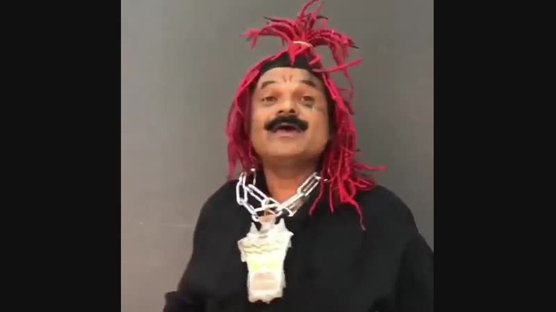 Whats My Name   Niggas corp.