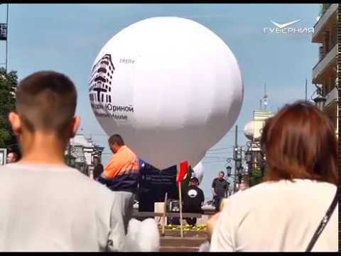 Проект Модерн в облаках в Самаре набирает обороты