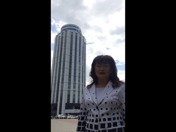 Видеоотзыв на тренинг Аделя Гадельшина от Каюмовой Рамили