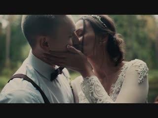 Preview - Дмитрий & Марина