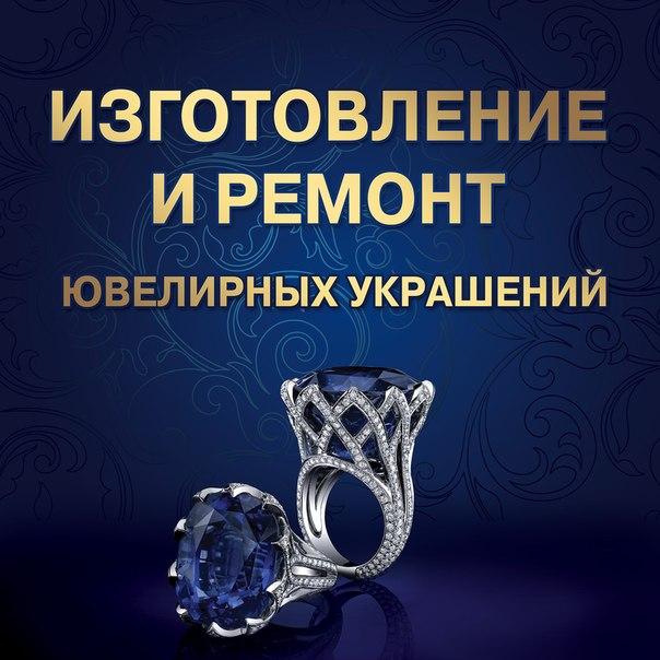 золотое кольцо купить в казани